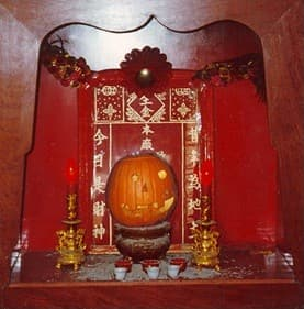 Pumpkin Shrine